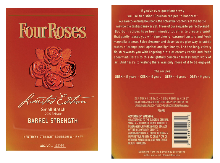 2015 four roses small batch limited edition image